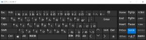 エクセルで矢印キー移動ができない04-01