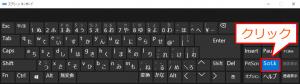 エクセルで矢印キー移動ができない04-02