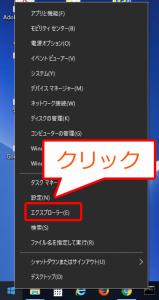 エクセルでシート追加ときのテンプレート変更方法02_18082100